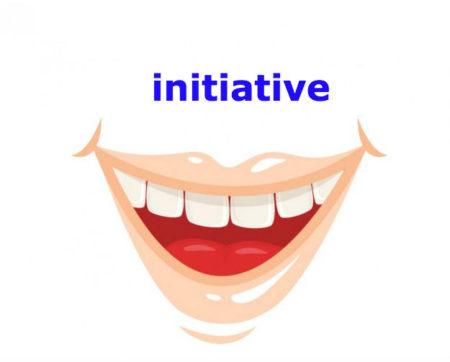 initiativeの発音に注意しましょう!