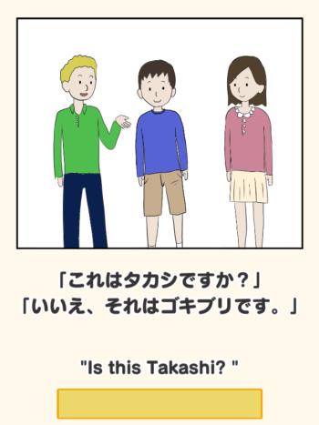 めっちゃ面白い英語アプリ:クレイジー英語