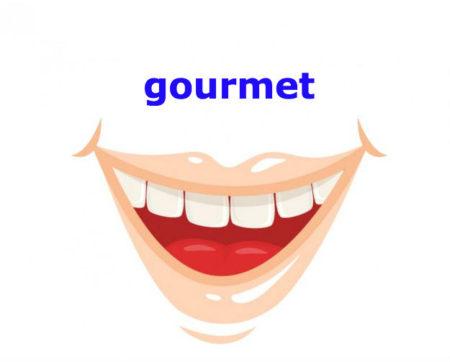 gourmetの発音に注意しましょう!